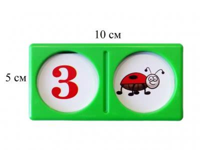 Dominoes 6 in 1