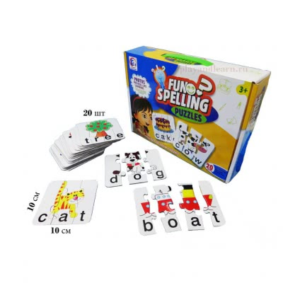Fun Spelling (puzzles)