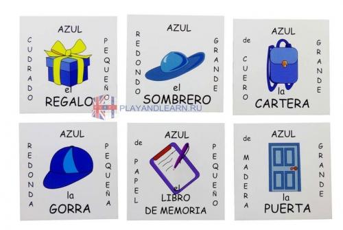 Smart Cards. Пасьянс (Espanol)