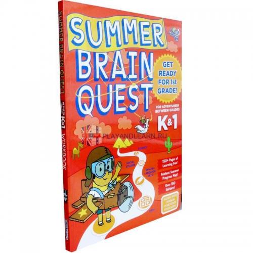 Summer Brain Quest K1