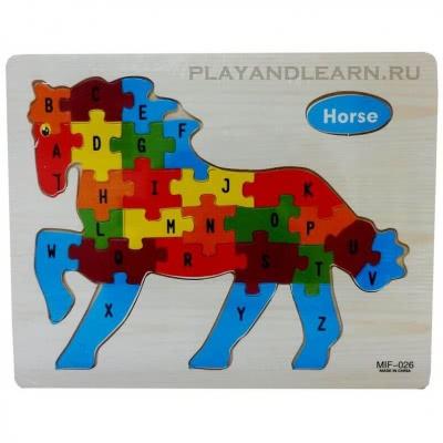 Alphabet Pattern (Horse)
