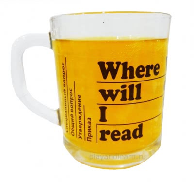 Наклейка для грамматической кружки