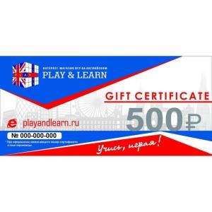 Подарочный сертификат Play&Learn номинал 500р.