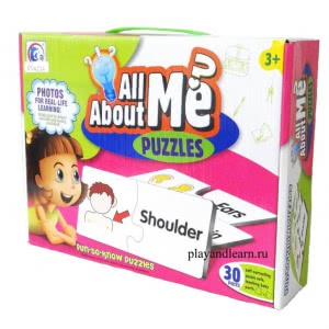 All about me (puzzles)