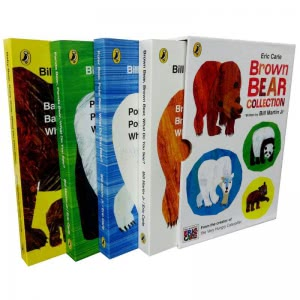 Brown Bear Collection hard cover (4 books)