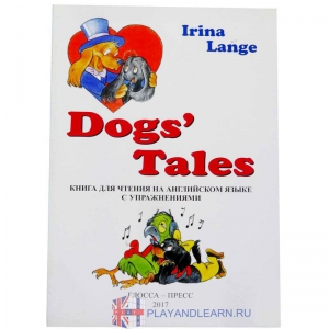 Dogs' Tales