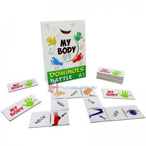 Dominoes Battle (My Body)