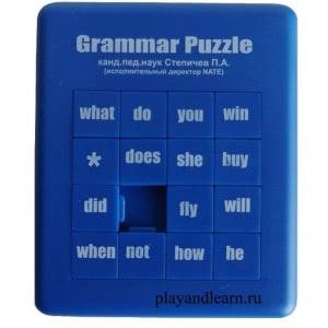 Grammar puzzle