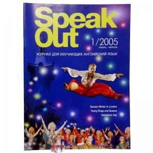 SpeakOut 1.2005