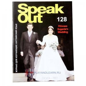SpeakOut 128