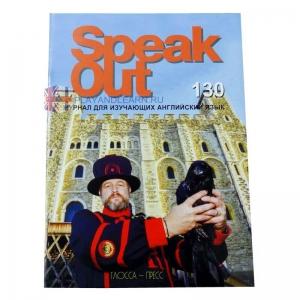 SpeakOut 130