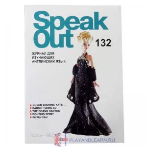 SpeakOut 132