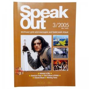 SpeakOut 3.2005