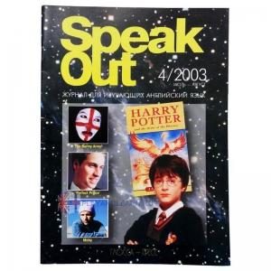 SpeakOut 4.2003