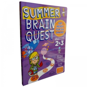 Summer Brain Quest 2, 3