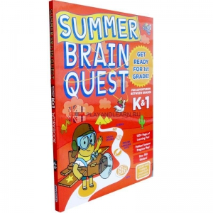 Summer Brain Quest K1