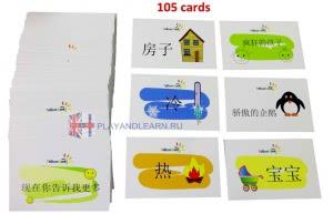 настольная игра на китайском языке