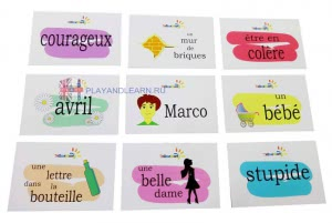 Tell me More (Francais)