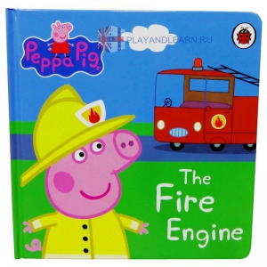 The Fire Engine (Peppa Pig)