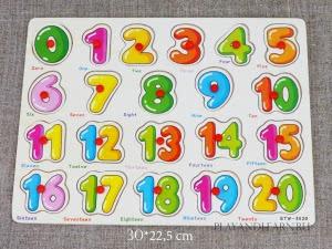 Wooden numerals