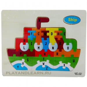 Alphabet Pattern (Ship)